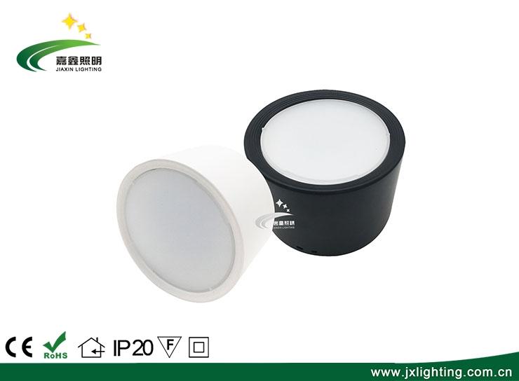 SMD 5730 LED 明装筒灯