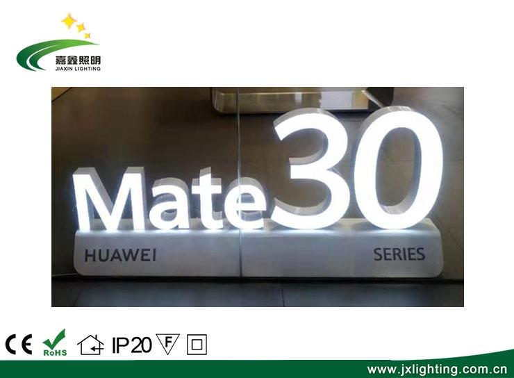 JX-HW-Mate-30