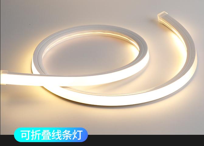 北京硅胶管软灯条